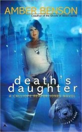 deaths_daughter